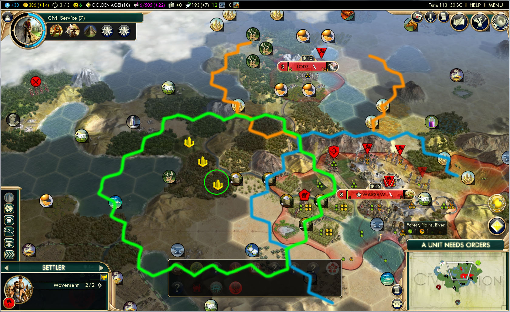 Civilization V Guide 3 Placement City Spacing